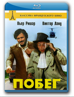 Дженнифер Тилли В Постели – Побег (1994) (1994)
