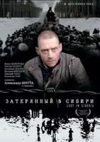 Скачать фильмы про тюрьму русские