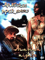 smotret-filmi-pro-sultanov-i-garem-babi-porno-ebli