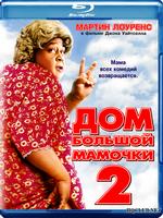 Смотреть онлайн бесплатно сын и русские мамочки 9 фотография