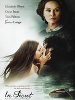 Скромный Стриптиз Валерии Ланской – Вечная Сказка (2013)