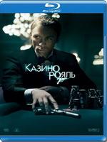 napadenie-kazino-proigravshiy-mest
